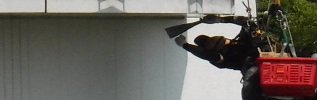 ロープアクセス・外壁改修・シール打ち替え